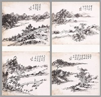 chinese scroll painting (2 works on 1 scroll) by huang binhong