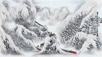 「长征图」红色题材瓷板 by liu xiren