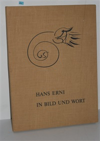 in bild und wort (portfolio of 9 w/justif. and 57 facsimiles) by hans erni