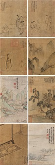 人物册页 (album w/8 works) by wang zhenpeng, gu daqian, and wang hui