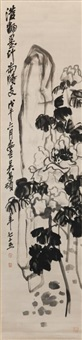 ink on silk by wu changshuo