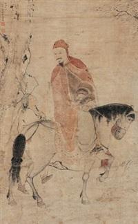 人马图 by yu zhiding