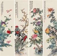 花卉 (in 4 parts) by tang shishu
