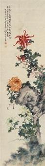 花卉 by tang shishu
