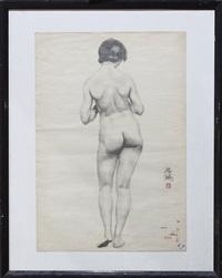 back of nude beauty by xu beihong