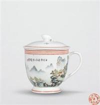"""粉彩""""白云深处有人家""""茶杯 (porcelain tea cup) by wang xiaoting"""