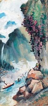 轻舟已过万重山 by qin xuanfu