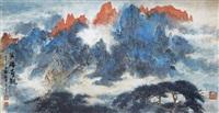 huangshan landscape, 1978 by liu haisu