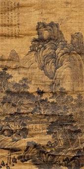 山水 by zhang feng