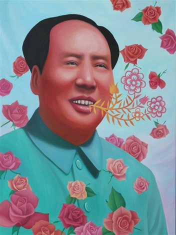 mao welcome welcome by ren rong