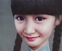 untitled (beijing girl no. 14) by zhang xiangming