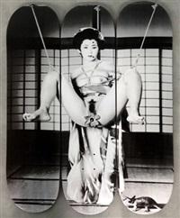 geisha (set of 3) by nobuyoshi araki