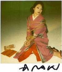 untitled (from bondage) by nobuyoshi araki