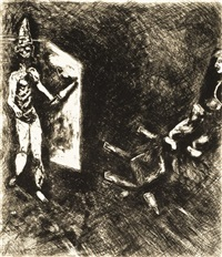 le mort et le malheureux (from fables de la fontaine) by marc chagall