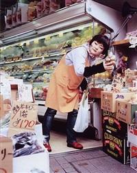 costume/yaoya (a vegetable woman) by tomoko sawada