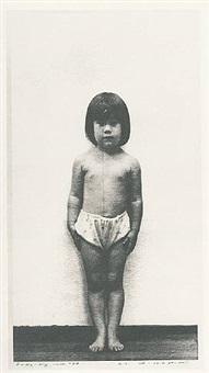 aug 11, '78 by tetsuya noda