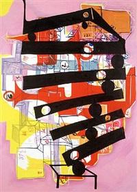 poster by joanne greenbaum