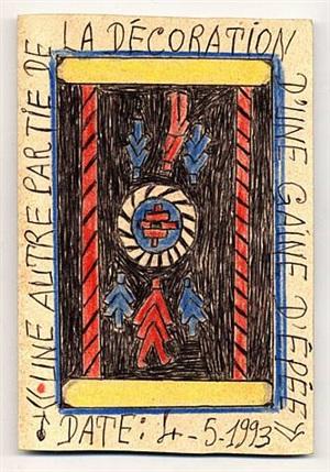 une autre partie de la décoration d´une gaine d´épée (ii) by frédéric bruly bouabré