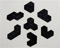 flat cube i by damián ortega