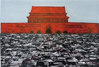 tiananmen suite of 7 by zhang xiaogang