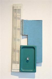 refridge blue geometric by tyrome tripoli