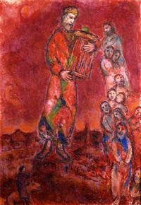 le roi david sur fond rouge by marc chagall