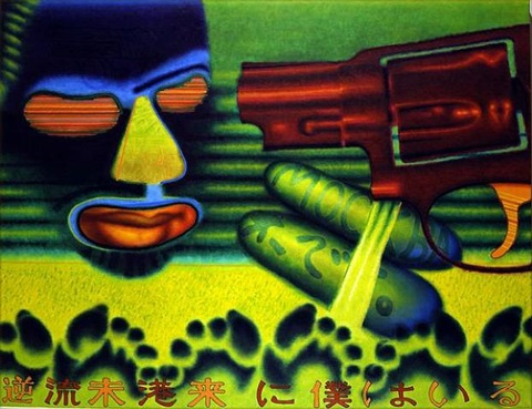 outlaw by ed paschke