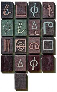 anatolian civilizations - cultural logos by halil akdeniz