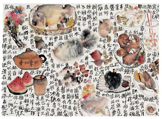 untitled by li jin