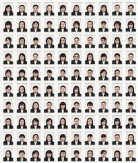 recruit/grey by tomoko sawada