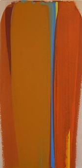 reflections ii by john copnall