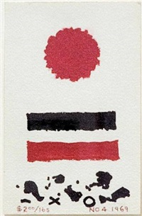untitled (study for patisan review cover) by adolph gottlieb