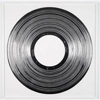 vinyl by keren cytter