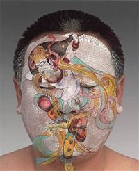 face 1 by huang yan