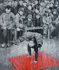 red carpet by sheng qi
