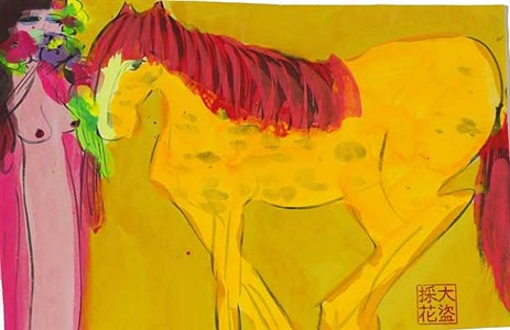 nude lady with horse by walasse ting