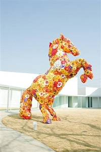 flower horse by choi jeong hwa