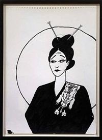 kimono dragon by donald urquhart