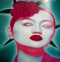 no. 07 von 2004 by feng zhengjie