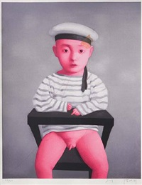 little navy by zhang xiaogang