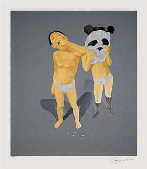 ami no. 4 by guo wei