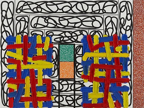 the inability to sublimate by jonathan lasker