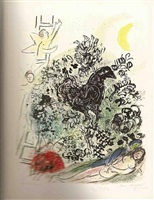 songe d'un amoureaux by marc chagall