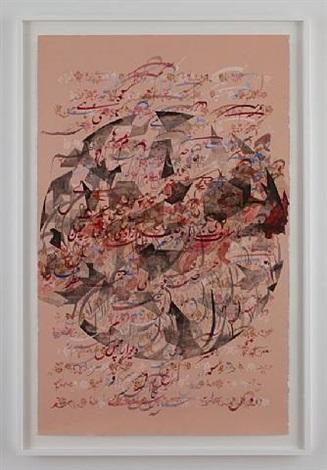 captivity by shahzia sikander