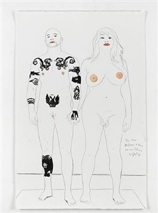marc quinn - allanah, buck, catman, chelsea, michael, pamela and thomas by marc quinn