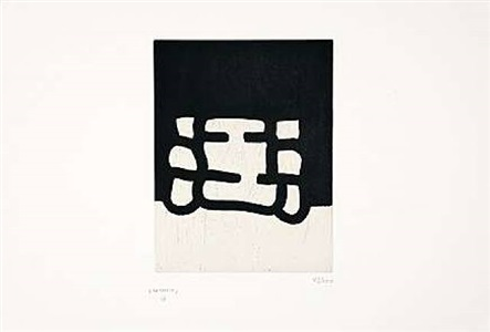 antzo i (proportion i) by eduardo chillida