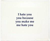 i hate you by adam mcewen