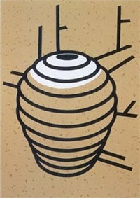 ridged jar (portfolio of 3 screenprints) by patrick caulfield