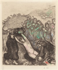 joseph et ses frères (joseph and his brothers), plate 19 from the bible by marc chagall
