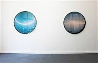 installation view by izima kaoru